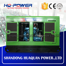 30kw electric natural gas soundproof generator set price