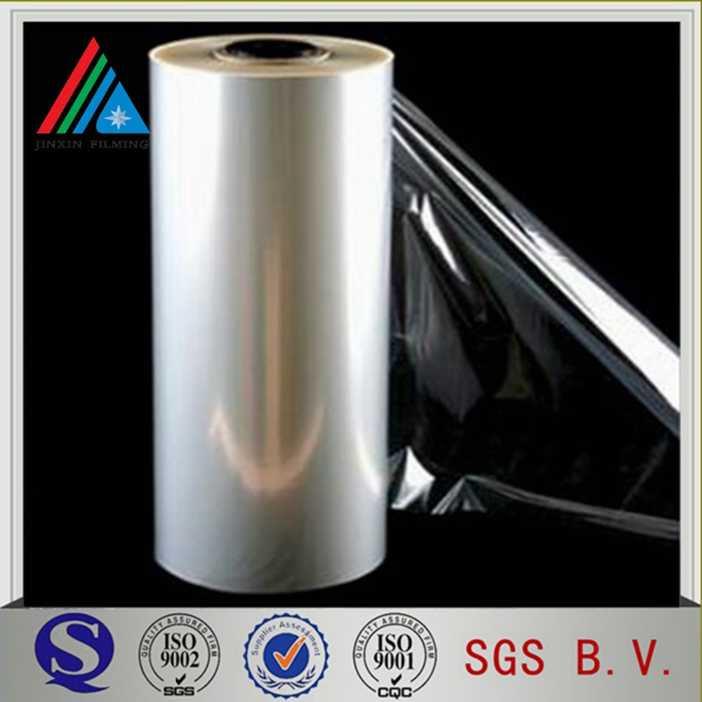 14micron pvdc coated polyester film as KPET film