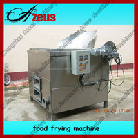 Top Quality Best Price Mcdonalds Deep Fryer