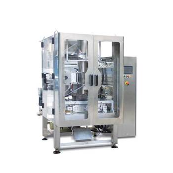 Coffee Beans Bag Packaging Machine