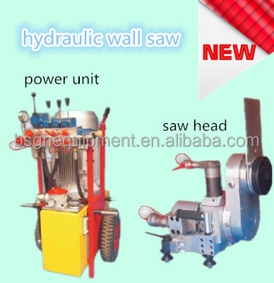 2014 new practical hydraulic diamond concrete wall saw tools from Chinese manufacturer