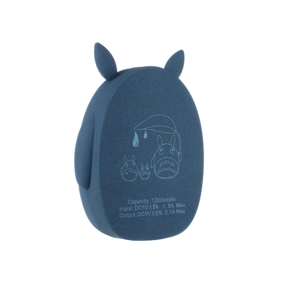 Animal shape 7800mah power bank charge shenzhen