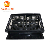 30L Storage grid plastic collapsing folding crate