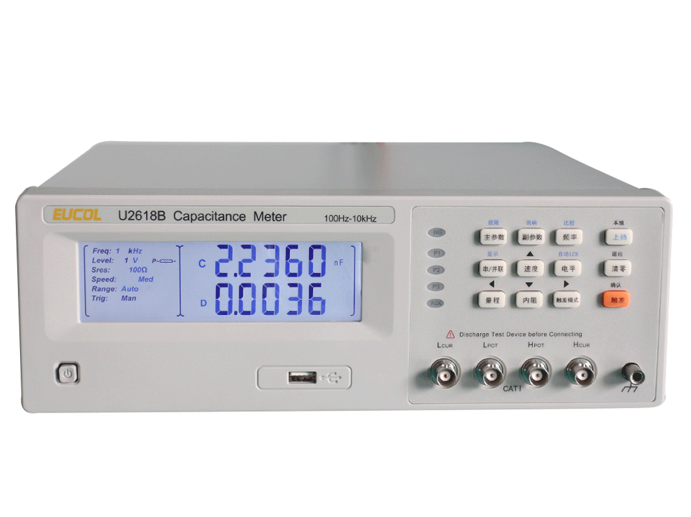 Lower Price Pocket Digital Multilc100-S Capacitance Meter Sale