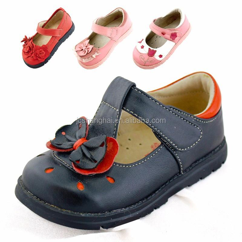 Kids Shoes Wholesale Suppliers