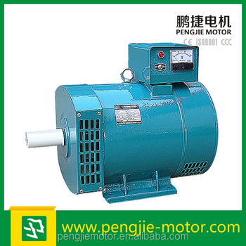 China Supplier Brush And Brushless 5kw Alternator Price