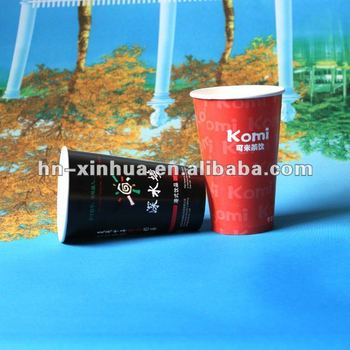 color changing paper cup buy color changing paper cup