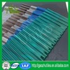 Sunlight PC Corrugated Plastic Roofing canopy/light weight thin pc corrugated sheet For Greenhouse roofing Product