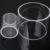 High quality Clear Fused Silica Quartz Glass Tube Clear Quartz Tubing