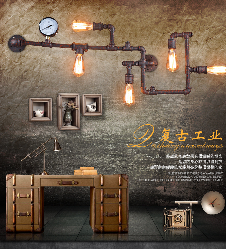 9.19-5 Pipe 5 Light Bulb Vintage Edison Industrial Lighting Wall ...