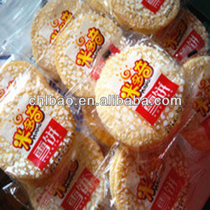 2014 hot sell horizontal pillow biscuit automatic packing machine