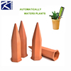 Indoor Outdoor Terracotta Self Watering Devices System Plant Waterer Watering Spikes