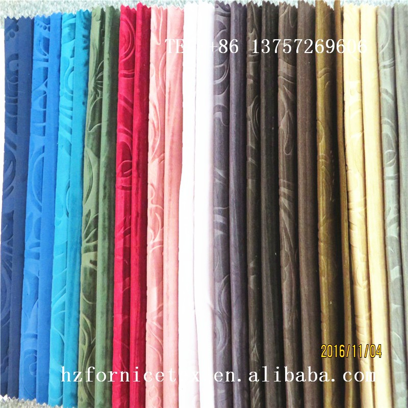 Bonded velvet for upholstery sofa 11053 buy china upholstery fabrics