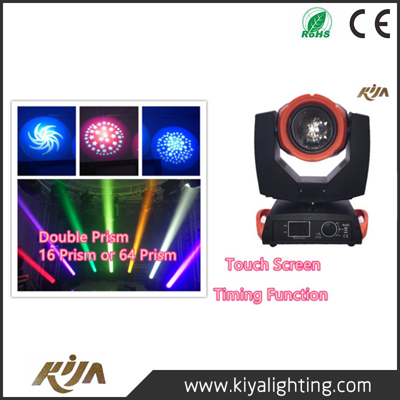 sharpy Beam 7r 230 watt head moving for stage decoration