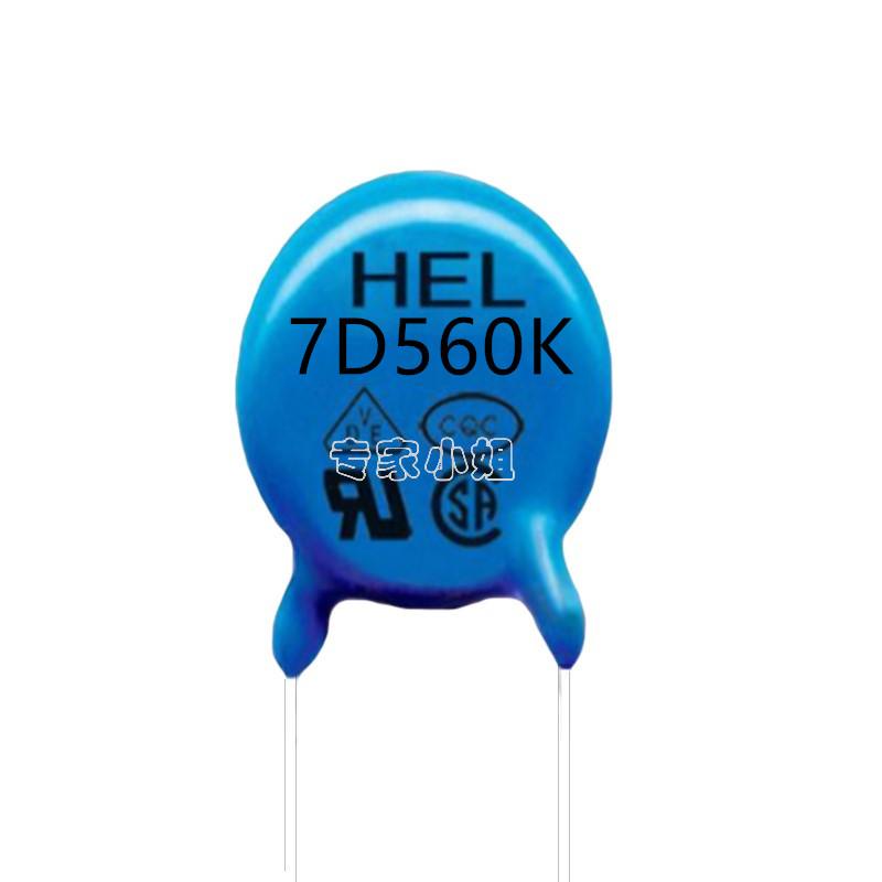 HEL Zinc oxide varistor 07D 560K 56v Voltage Dependent Resistor 7D560K VDE VDR 7D-560K 7D560 Voltage Resistor 560