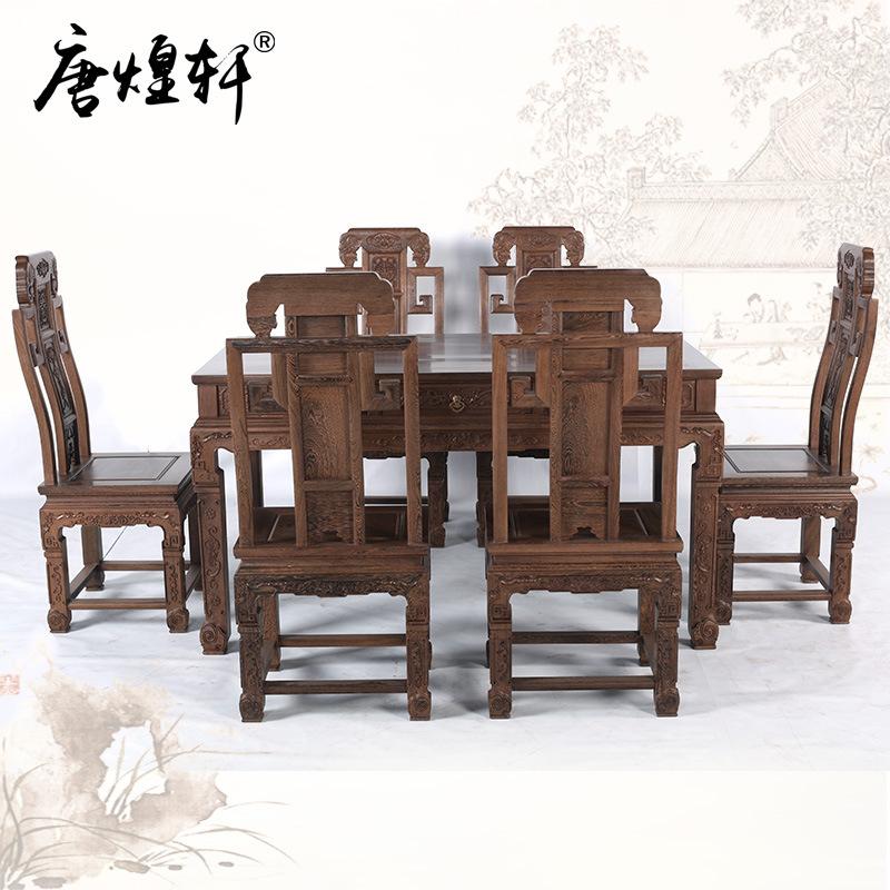 Eetkamer Tafel Wenge.Mahonie Meubelen Dinette Combinatie Van Wenge Hout Chinese Antieke
