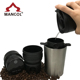Stainless Steel Electric Coffee Mill Portable Espresso Coffee Maker with USB Rechargeable