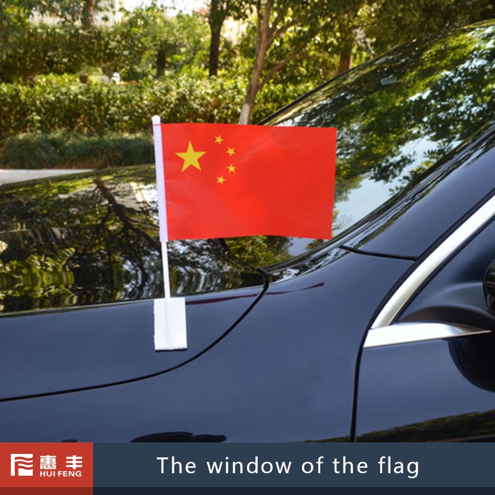 Finden Sie Hohe Qualität Kundenspezifische Autofahne Hersteller und ...