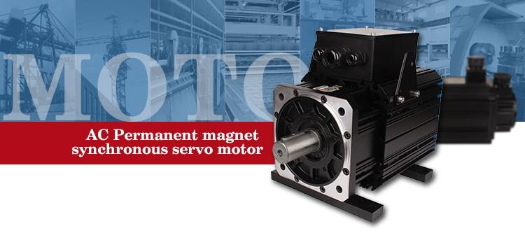 Drilling Machine Motor Grinding Machine Motor Pitching Machine ...