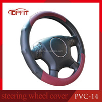 Fashionable popular racing car steering wheel cover