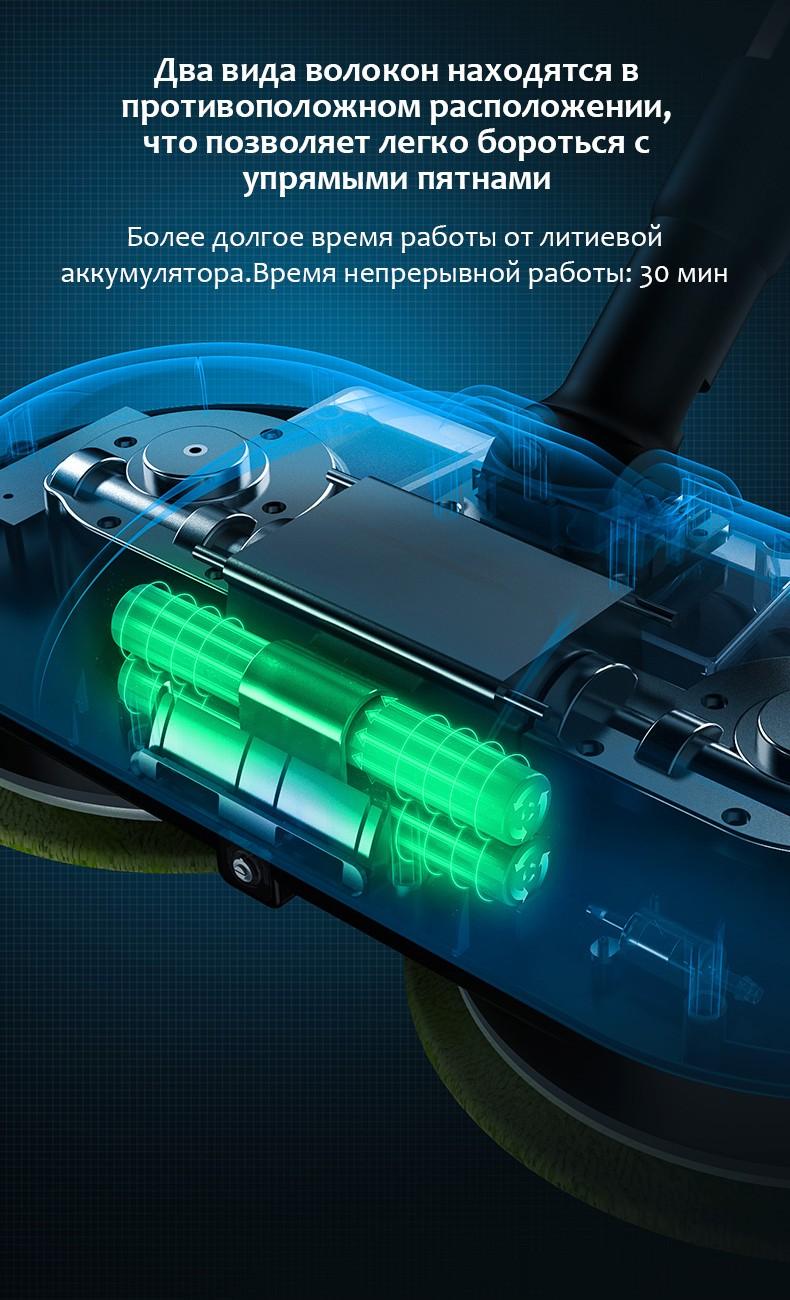 LIECTROUX F528A Беспроводная двухспиновая электрическая швабра и воск с функциями распыления воды и воска, беспроводным роботом