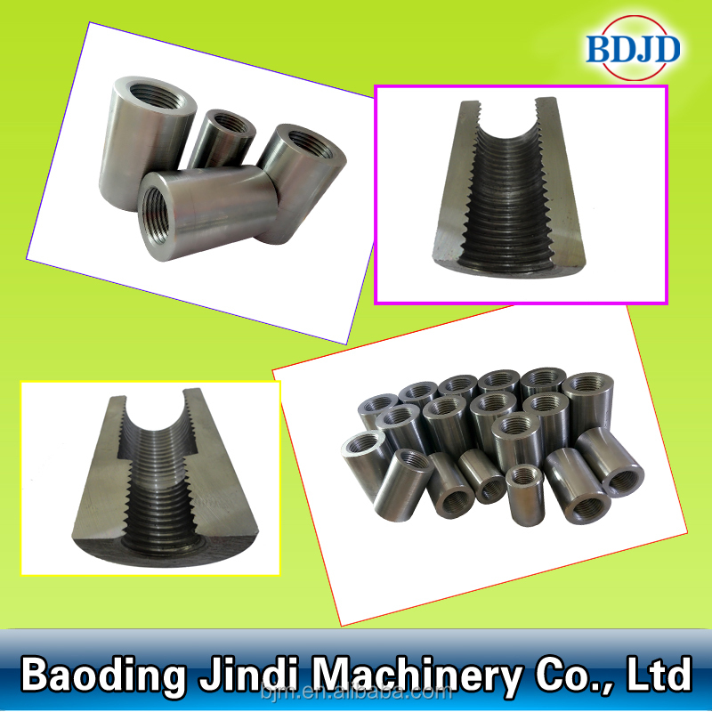 Steel Bar Compression Connector and rebar coupler machine