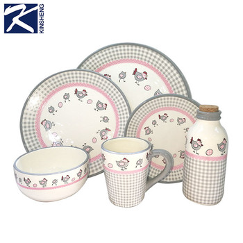 Modern new design chicken pattern stoneware dinner plate sets  sc 1 st  Alibaba & Modern New Design Chicken Pattern Stoneware Dinner Plate Sets - Buy ...