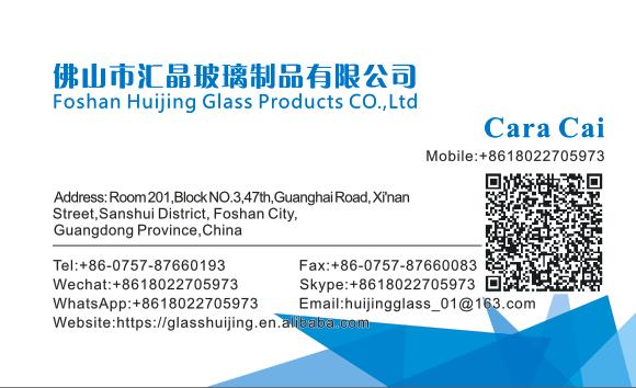 Foshan manufacture hot sale 1.5 Liter vaso de vidrio para licuadora cheap food blender glass jar A07-4