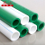 DIN8077/8078 Green PPR Pipe