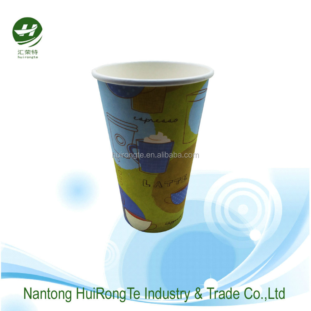 Disposable coffee Paper Cup/tea paper cup