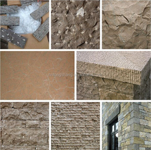 limestone brick wall panel,limestone brick,lime peel