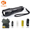 China Factory Supply Rechargeable Adjustable Focus Tactical Focus Zoomable Operated Led Torch Fleshlight
