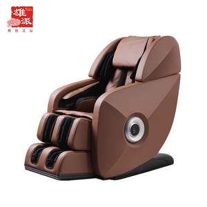 Exceptionnel Cozy Massage Chair Wholesale, Massage Chair Suppliers   Alibaba