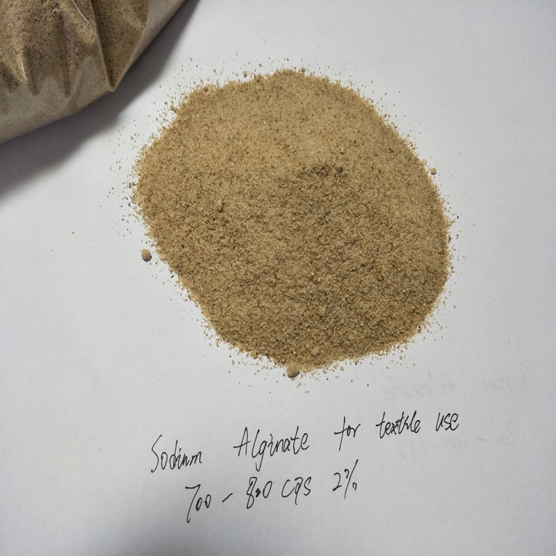 food additive algin sodium alginate
