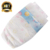 100% Cotton Cheap Wholesale PE Film Disposable Nice Baby Diaper