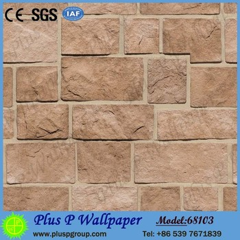 Texture 3d Brick Wallpaper 3d Kids Room Wallpapers