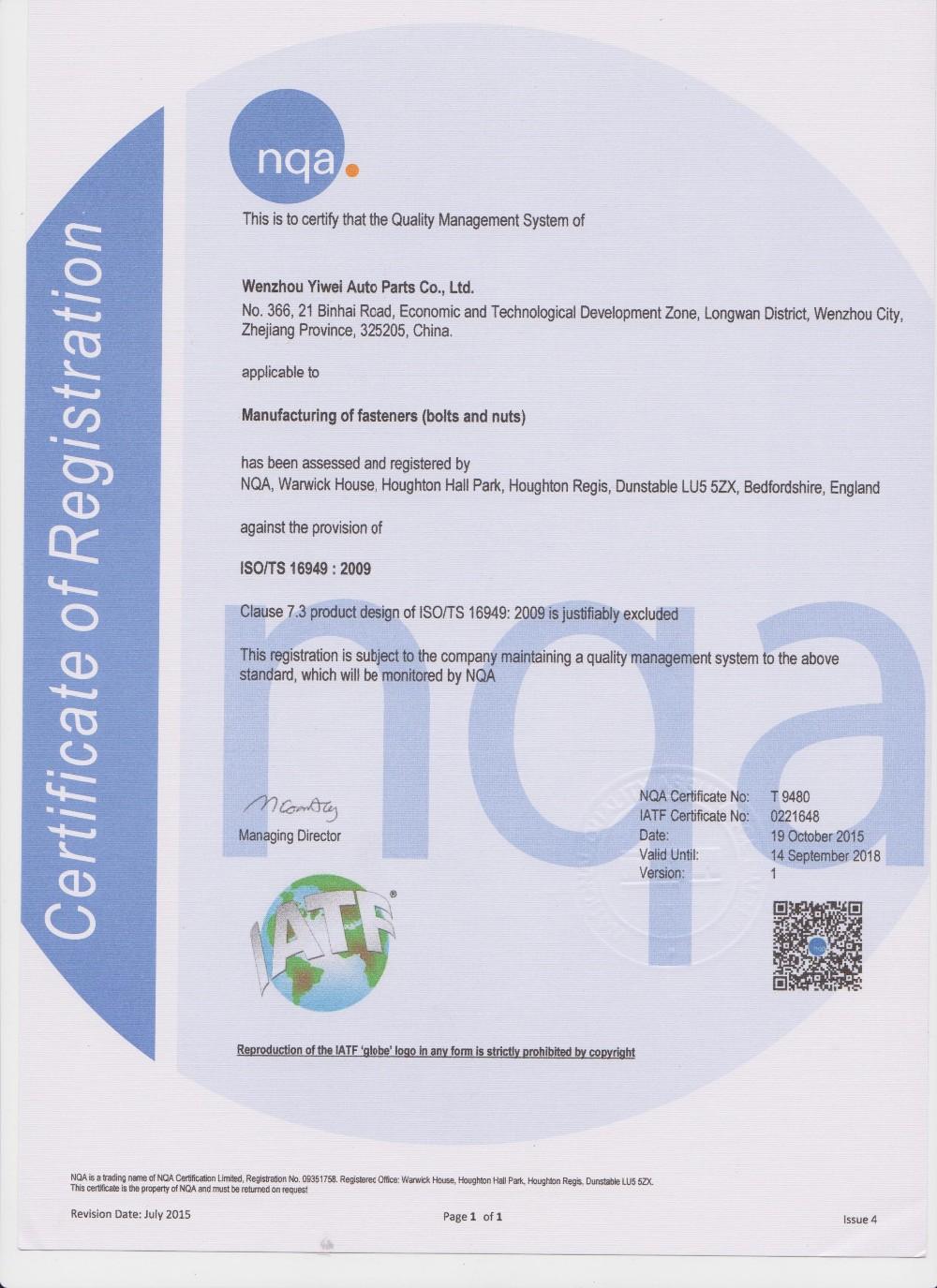 Ifi-100/107 Carbon Steel Auto Fastener Prevailing Torque Type Hex Flange  Nut - Buy Hex Flange Nut,Prevailing Torque Type Hex Flange Nut,Auto  Fastener
