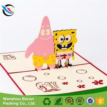 Borun cute handmade 3d laser cut pop up greeting cards for famous borun cute handmade 3d laser cut pop up greeting cards for famous cartoon design m4hsunfo