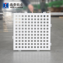 Factory price XINTAI aluminium perforated panels