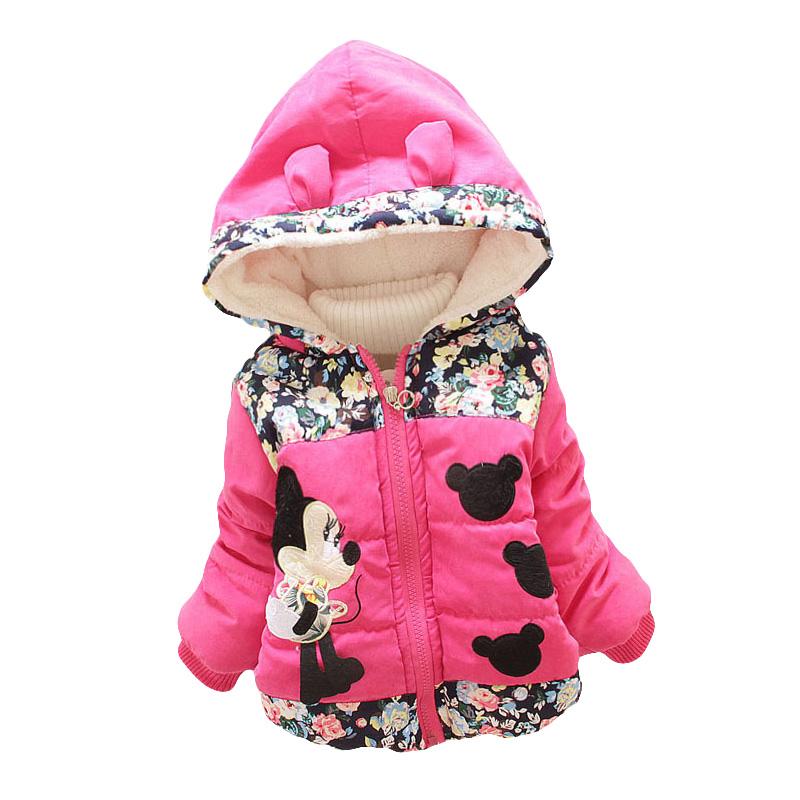 0fd86f15a 2015 new children s winter Outerwear Coats Hello Kitty Girl s vest hooded  vest Kids windbreaker