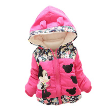 2015 new children's winter Outerwear Coats Girl's vest hooded vest Kids windbreaker Jacket 100% cotton warm jackets