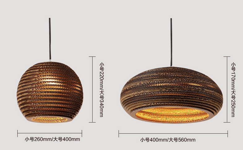 Decorative Modern Pendant Light Recycled Cardboard Pendant Light ...