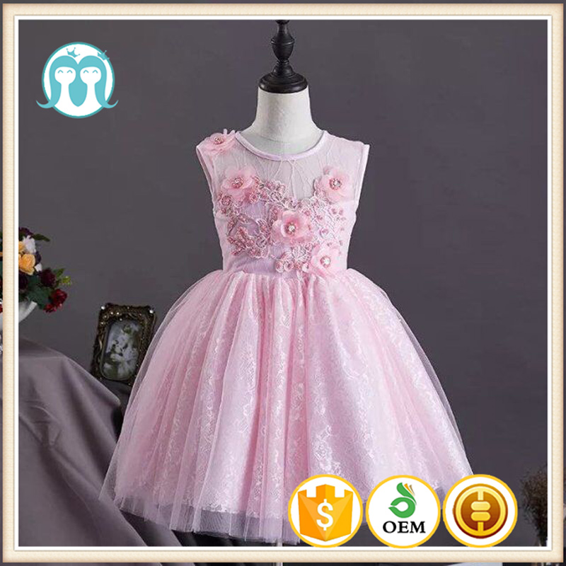 New Arrival Girls Sexy Night Dress Photos Baby Girls Party Wear ...