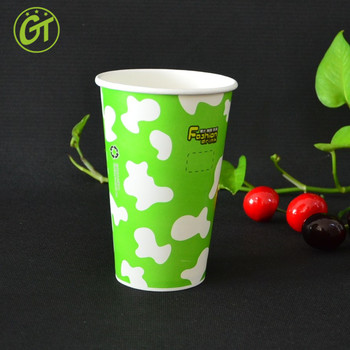 Premium Disposable Coffee Cups With Lids Cute Design Paper For Office And Parties