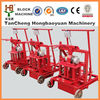 Egg laying concrete block and brick making machine QMY2-45 mobile manual block and brick making machines