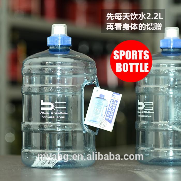 trinkflasche billige 2 2 liter durchsichtigem kunststoff wasserkr ge mit deckel wasserkrug. Black Bedroom Furniture Sets. Home Design Ideas