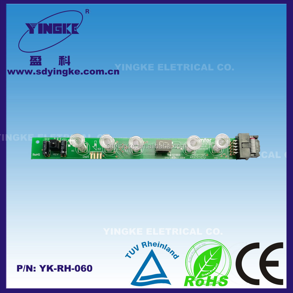 Household Chimney Hood cooker hood pcb assembly circuit board factory located in Guangdong China