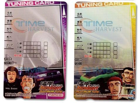 100 pcs Wangan Midnight Maximum Tune 3dx+ memory card for
