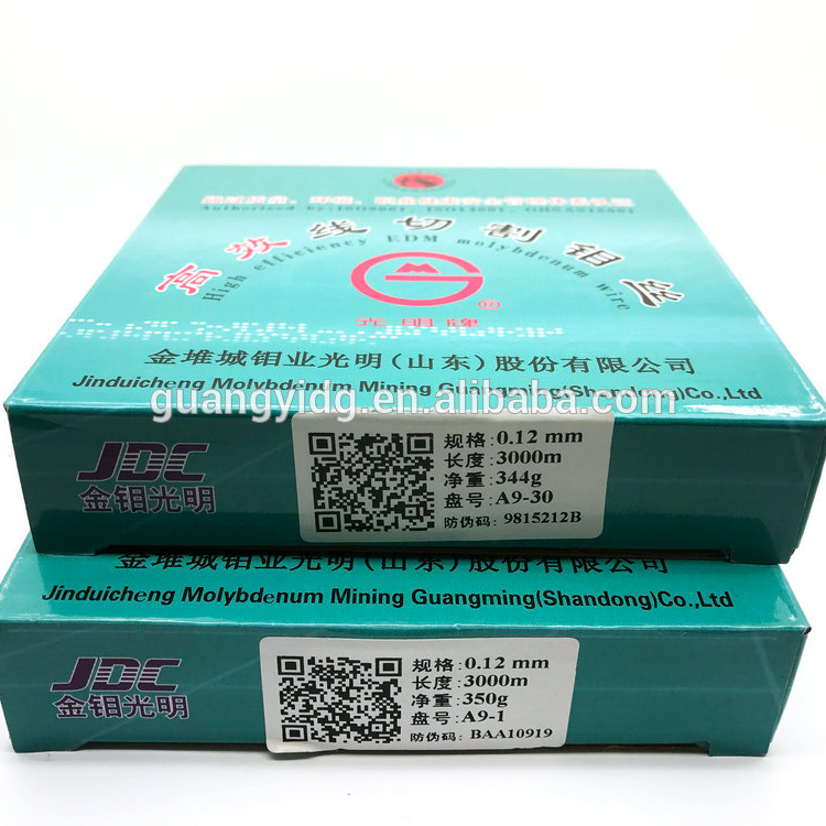 JDC Guangming EDM Molybdenum Wire 0.12mm for CNC Wire Cutting Machine