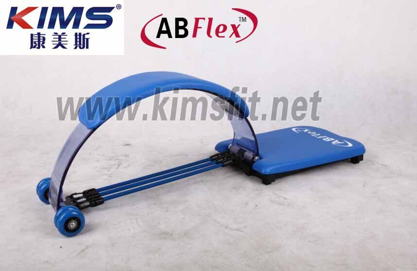 flex exercise machine